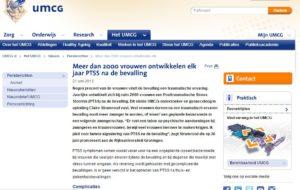 UMCG Media 1